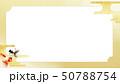 背景-和-和風-和柄-和紙-金魚-夏-祭り-夏休み-金箔-フレーム 50788754