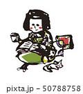 ティータイム 50788758