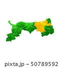 鳥取県と鳥取市地図 50789592