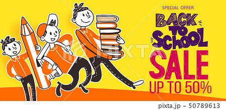 Back to school Sale doodles 50789613
