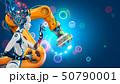 人工知能 AI ロボットのイラスト 50790001