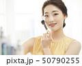 人物 女性 アジア人の写真 50790255