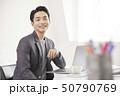 男性 アジア人 ビジネスマンの写真 50790769