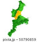三重県と津市地図 50790859