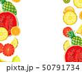 くだもの フルーツ 実のイラスト 50791734