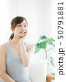 ビューティーイメージ  50791881
