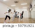 キッズダンス教室 ダンスレッスンシーン 50791921