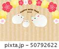 年賀状 子 子年のイラスト 50792622