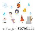 妖怪 素材集1 50793111