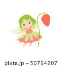 妖精 ファンタジー おとぎ話のイラスト 50794207