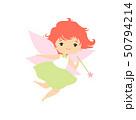 妖精 ファンタジー おとぎ話のイラスト 50794214