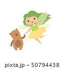 妖精 ファンタジー おとぎ話のイラスト 50794438