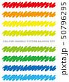 クレヨンで描いたバナーセット 50796295