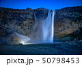 セリャラントスフォスの滝(アイスランド) 50798453