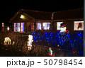 アイスランドのクリスマスの装飾 50798454