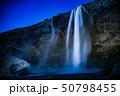 セリャラントスフォスの滝(アイスランド) 50798455