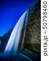 セリャラントスフォスの滝(アイスランド) 50798460