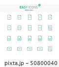Easy icons 15e Papers 50800040