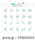 Easy icons 10e Exchange 50800044