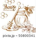 はちみつ 蜂蜜 蜜のイラスト 50800341