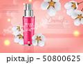 花 化粧 化粧品のイラスト 50800625