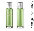 ベクター 化粧 化粧品のイラスト 50800657
