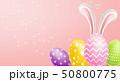 たまご 卵 うさぎのイラスト 50800775