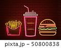 Fast food lunch menu neon billboard Vector. 50800838
