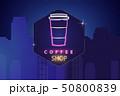 Drink menu neon billboard Vector. Glowing Fastfood 50800839