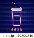 Drink menu neon billboard Vector. Glowing Fastfood 50800840