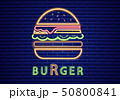 Neon burger Vector poster. Glowing sign fastfood 50800841