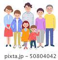 家族 3世代 笑顔のイラスト 50804042
