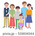 家族 3世代 笑顔のイラスト 50804044