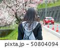 花桃に向かって 50804094