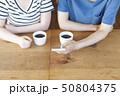 カップル スマートフォン スマホの写真 50804375