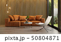 Interior of modern living room with sofa 3D rendering 50804871
