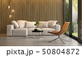 Interior of modern living room with sofa 3D rendering 50804872