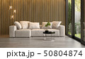 Interior of modern living room with sofa 3D rendering 50804874