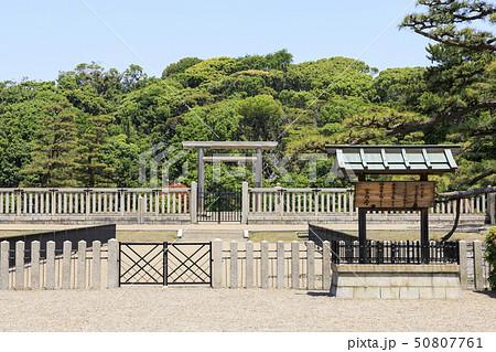 大阪・仁徳天皇陵(大仙陵古墳)・世界遺産 50807761