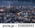 東京の夜景 恵比寿ガーデンプレイスタワーから 50808993