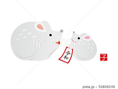 年賀状素材_子年(令和) 50809246