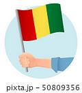 ギニア 旗 フラッグのイラスト 50809356