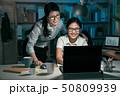 アジア人 アジアン アジア風の写真 50809939