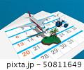 ベクター イラスト デザイン レイアウト ai eps 海外旅行 南の島 飛行機 鯨 カレンダー 50811649