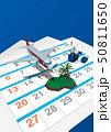 ベクター イラスト デザイン レイアウト ai eps 海外旅行 南の島 飛行機 鯨 カレンダー 50811650
