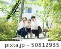 公園のファミリー 50812935