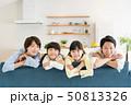 子供 家族 笑顔の写真 50813326