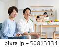 キッチン 料理 家族の写真 50813334