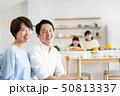 親子 料理 食卓 ファミリーイメージ 50813337