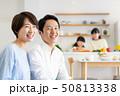 親子 料理 食卓 ファミリーイメージ 50813338